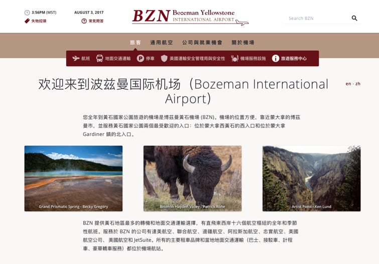 Chinese landing page for BZN.